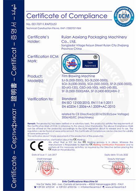 CE证书-Film Blowing Machine