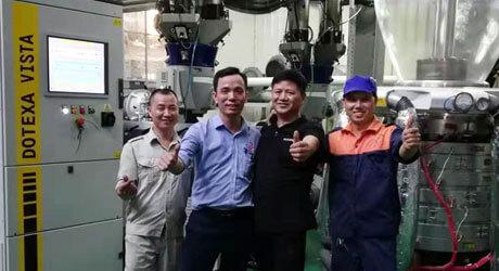越南 2019